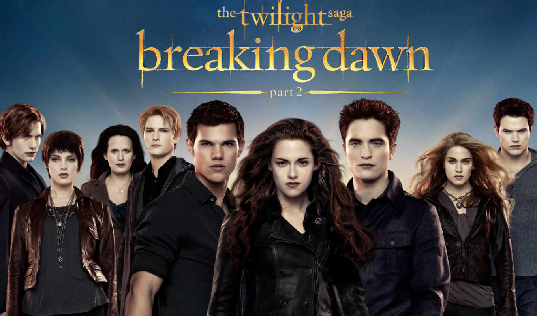 сумерки, breaking, рассвет, часть, сага, movie, kristen, edward,