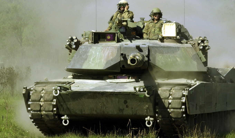 абрамс, танк,