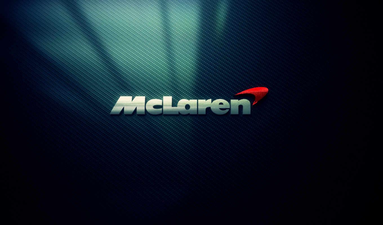 mclaren, красивые, бренды, автомобильные, классные, racing, страница, дек, decktop, waters,