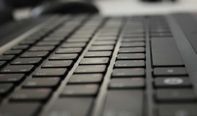 техника, офис, white, устройство, буква, клавиатура, компьютер, technology, electronic