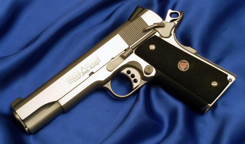 оружие, кольт, картинка, хром, пистолет, ствол, зброя, картинку,
