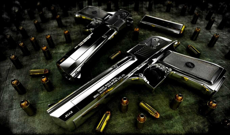 оружие, gun, ствол, красиво, огнестрельное, волына, код, index, similar, event, gửi,
