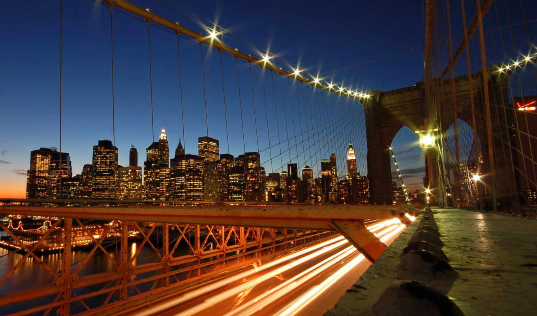 большой, gorod, мосту, erkin, городском, выдержкой,