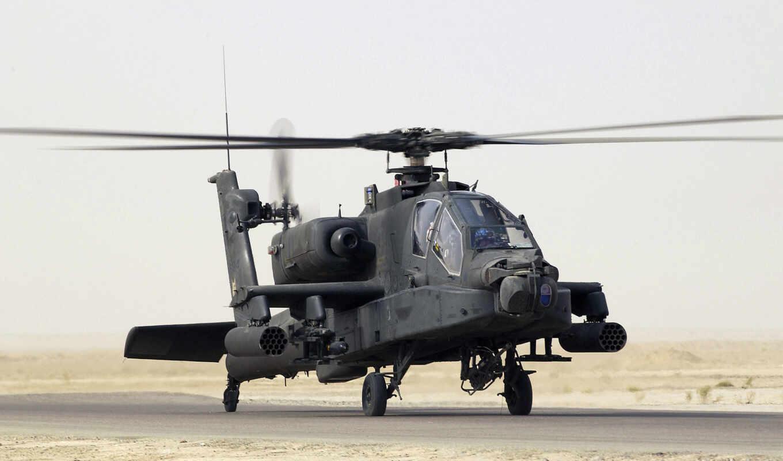 вертолет, вертолеты, ah, apache, военные, военный, апач,