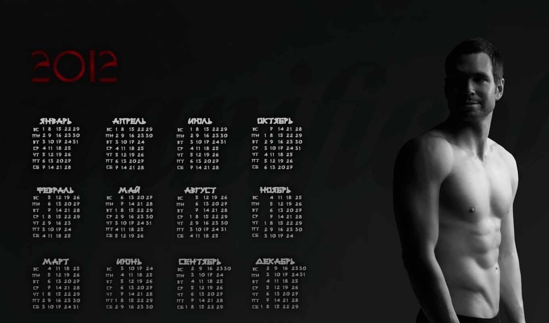 год, september, march, календарь, мужчинами, august, october, years,