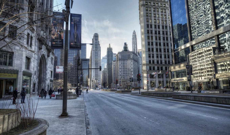 save, chicago, февр,