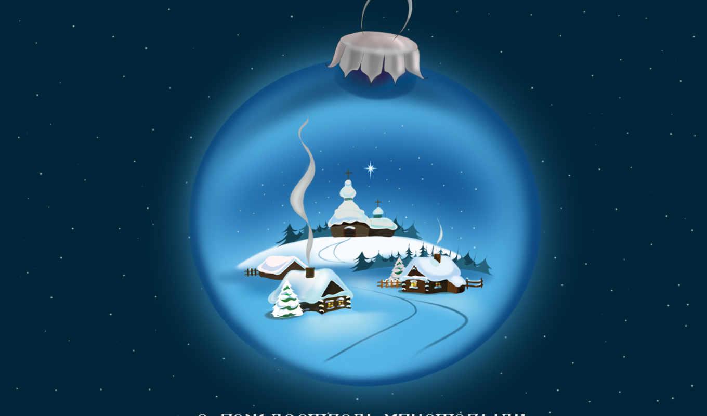 рождеством, подборка, открытки, рождество, новым, resimleri, картинку, препарат, yeniyıl, эротон, всех, город, год, красивые, имя, добавил, христовым, годом, часть, новый, поздравления, merry,