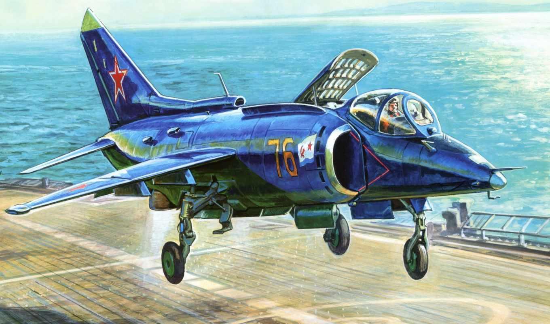 рисунок, палубный, штурмовик, яковлев, самолет, як, картинка, ссср, aircraft, вмф,