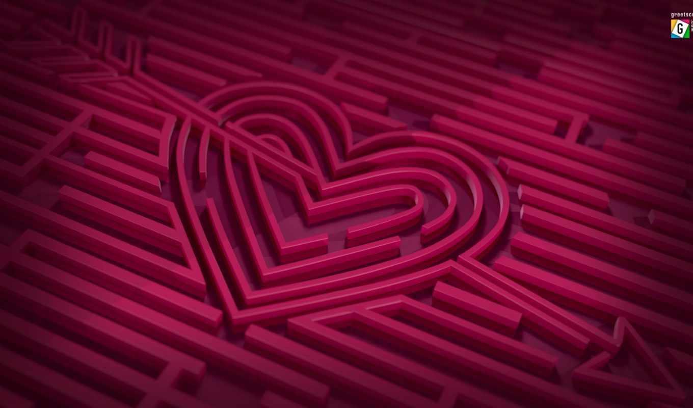 love, лабиринт, сердце, amazing, desktop, cool,