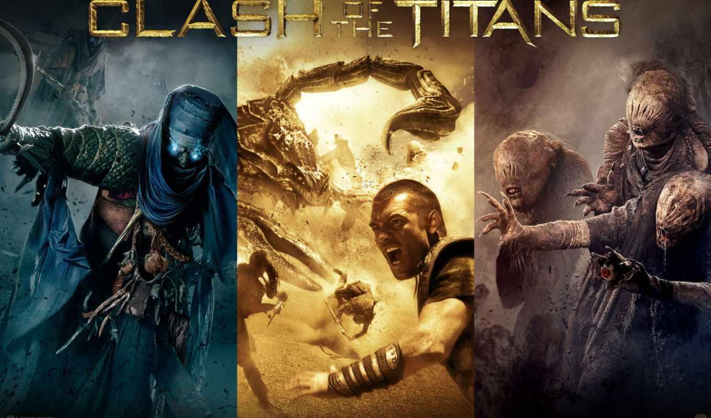 titans, clash, битва, титанов, сниматься, фильмы, кинотеатр,