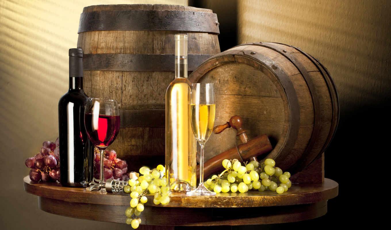 натюрморт, вино, бутылки, бочонки, бокалы, виноград, белое, красное,