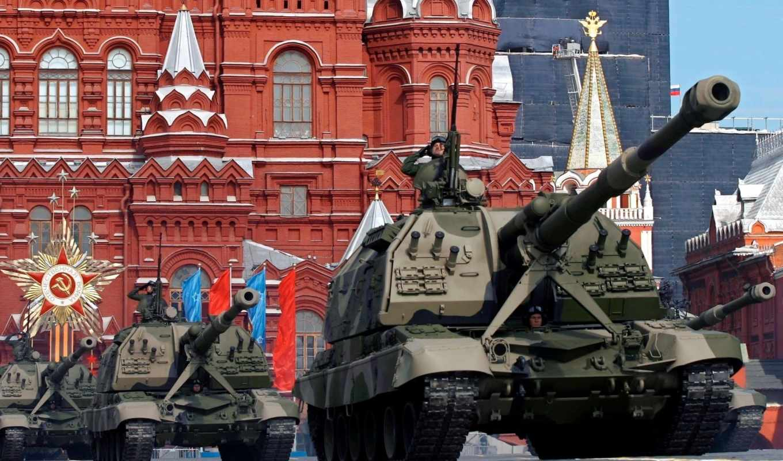 парад, праздник,  техника, россия, 9 мая,