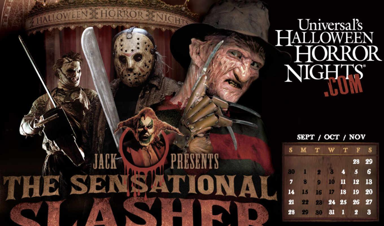 ужас, праздник, halloween, live, показать, ведьм, вампиров, прочей, совсем, но,