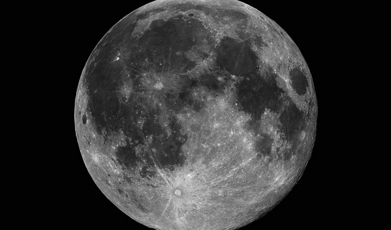 moon, full, jag, blue, are, сборник,