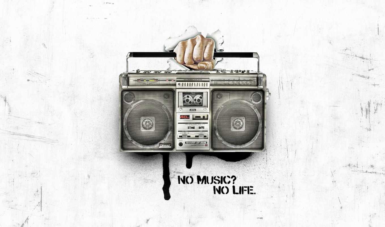 рисунок, магнитофон, стиль, рука, музыка, слова, кулак,