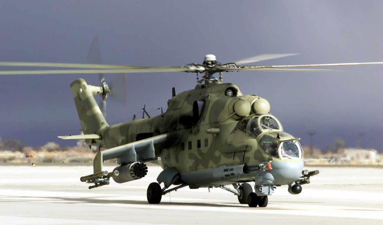 вертолет, camouflage, hind, mil, los, militaire, hélicoptère, fonds, hintergrundbilder, ecran, военный,