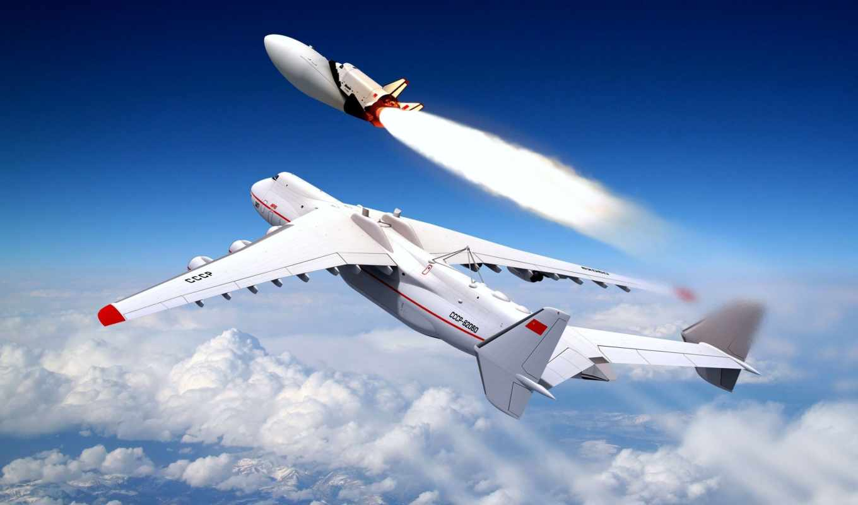 мрия, буран, запуск, antonov, flight, shuttle,