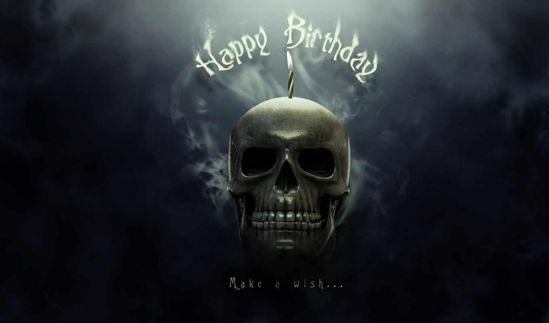 birthday, happy, металл, череп, дым,