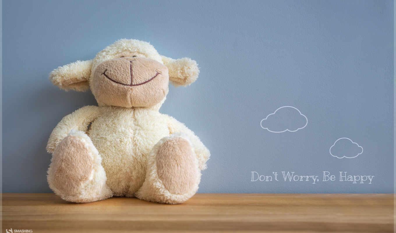 бутон, happy, dont, бе, worry, переживай, ламб, счастливым, игрушечная, улыбкой, волнуйся,
