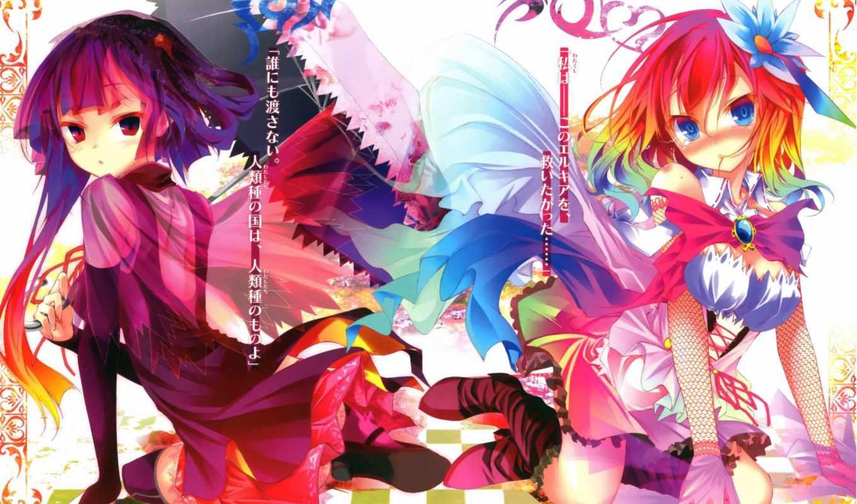 игры, жизни, том, bez, anime, game, life,