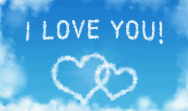 небе, сердца, you, тебя, love, два, открытки, небо, сердце,