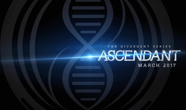 дивергент, серия, ascendant, will, chapter, movie, final, allegiant,