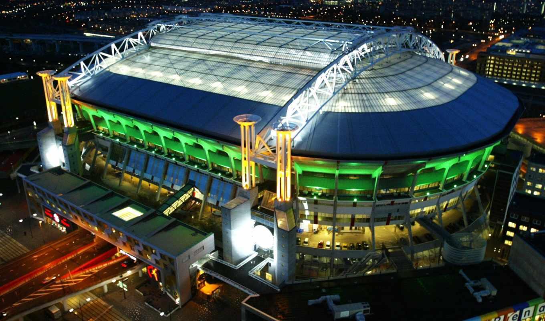 world, stadiums, стадион, футбол, are, top, самый, best,