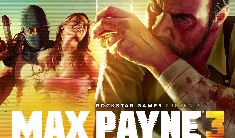 max, payne, rockstar, июня, action, после,