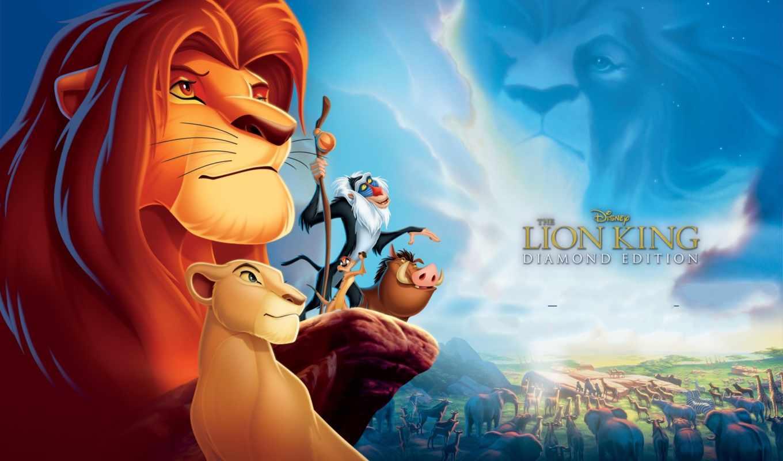 king, lion, мультфильмы,