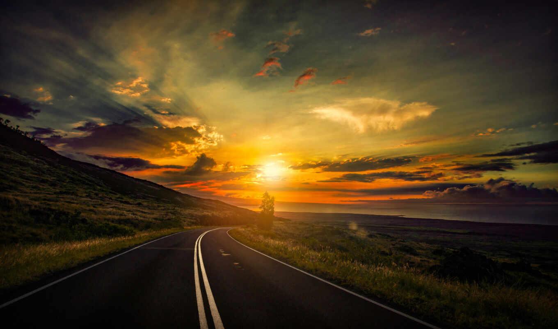 закат, дорогой, sun, rising, горизонт, утро, hill, природа, permission