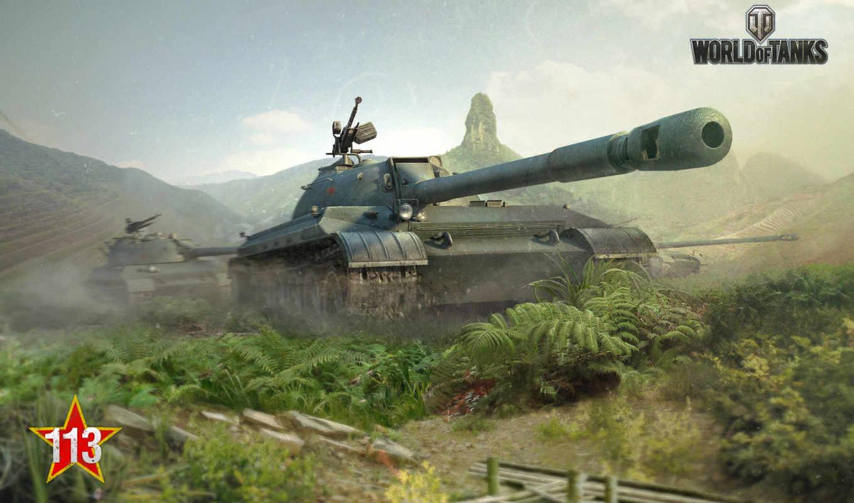 tanks, world, танки, игры, games, photo, клиент, танков, 113