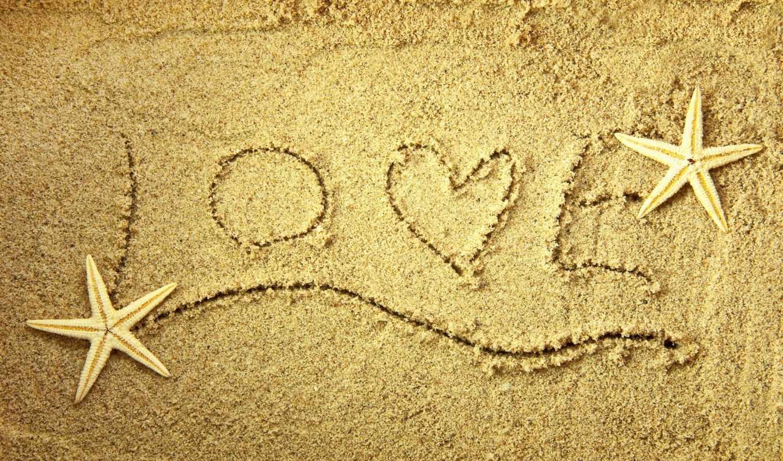сердце, love, песок, рисунки, настроения, любви,