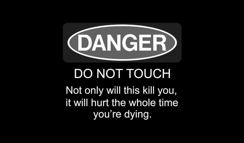 предупреждение, черный, надпись, funny, приколом, words, картинку, this, you, danger, jau, signs, images,