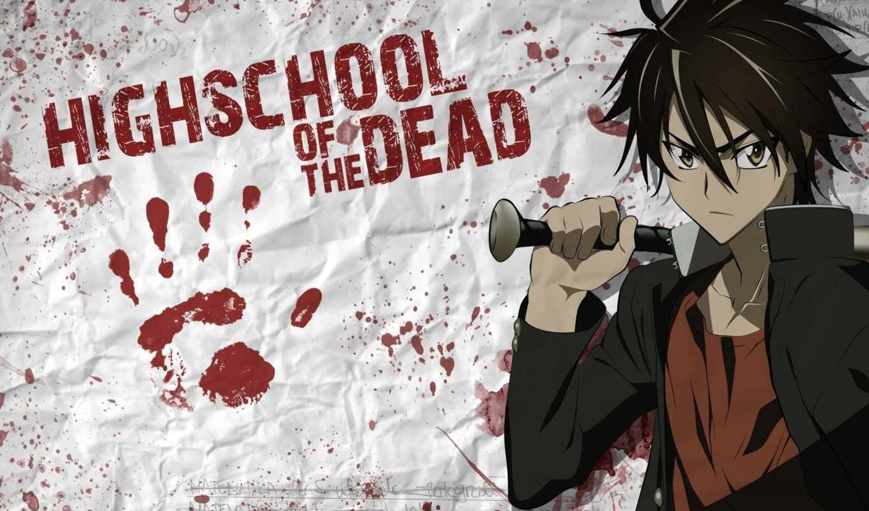 manga, horreur, online, anime, school, мангу, full,