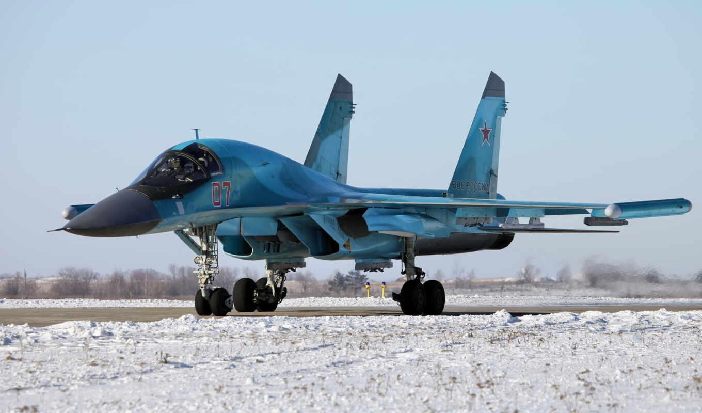 sou, бомбардировщик,  техника, россия, фронтовой, самолеты, защитник, fullback,