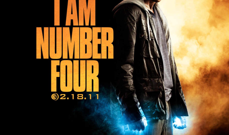 fourth, четверо, количество, am, сниматься, vũ,