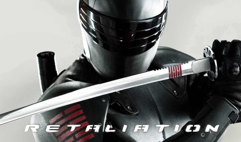 ninja, joe, меч, кобры, фильмы, бросок, сниматься, tech,