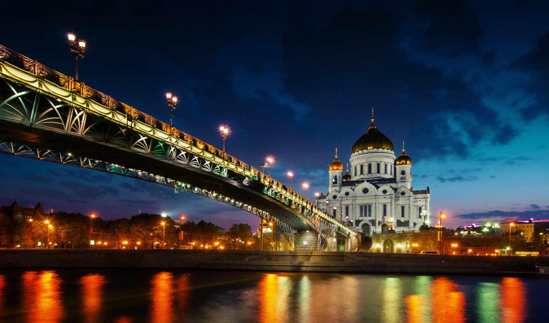 христа, спасителя, храм, москва, россия, москве, мост, река,