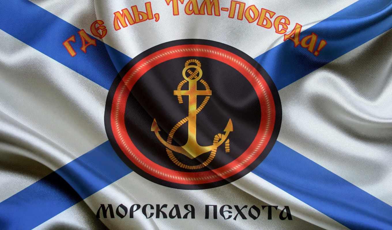 морская, marines, текстуры,