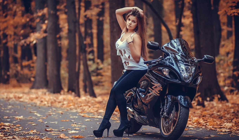 devushka, мотоцикл, suzuki, osen, листья, девушка, мото, осень, devushki,