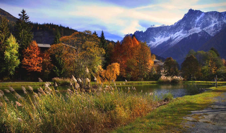 осень, горы, деревья, небо, облака, река, голубое, день,