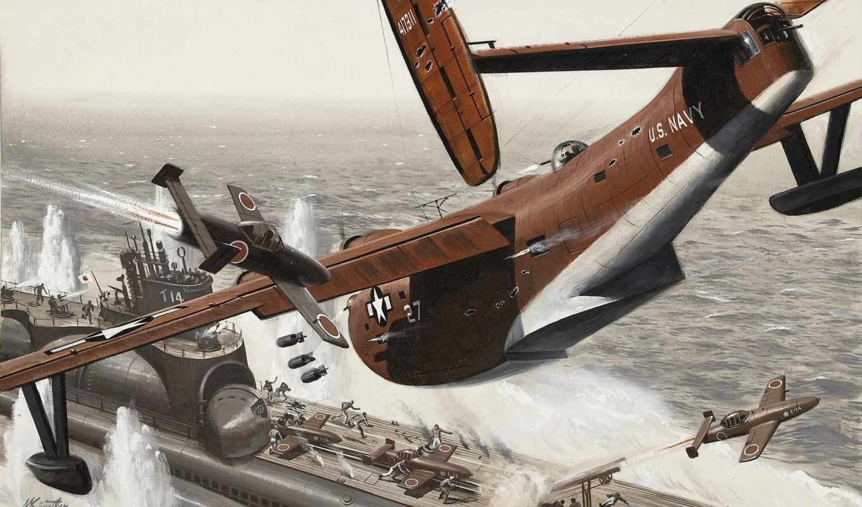 море, самолет, американский, война, подлодка, японский, sky, авиация, wallpaper,