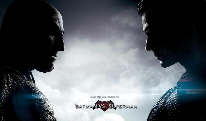 batman, superman, рассвет, justice, плакат, posters,