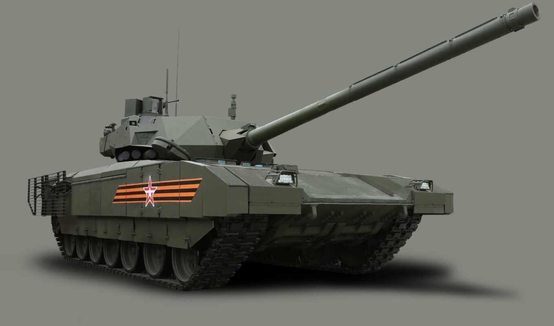 armata, армата, танк, t-14, техника, россия,