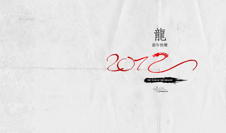 new, год, китаянка, free,