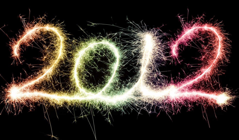 год, вероятный, итоги, new, года, за, новогодние, надпись, саморазвитие, блог, she,