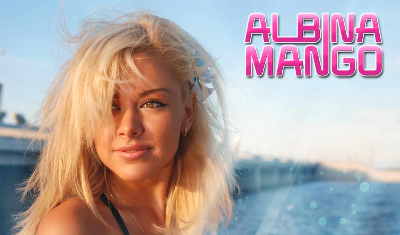 mango, albina, impulse, счастье, records, mix, clubmasters,