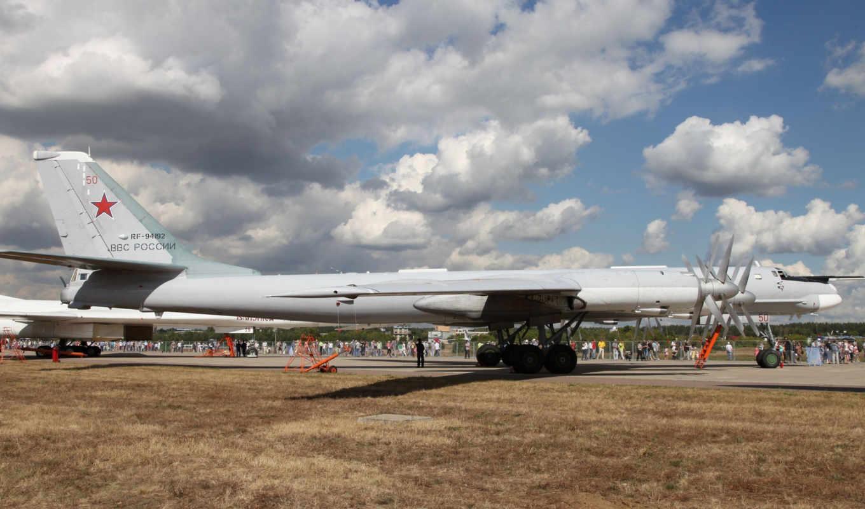 авиация, самолеты, Ту-95МС,