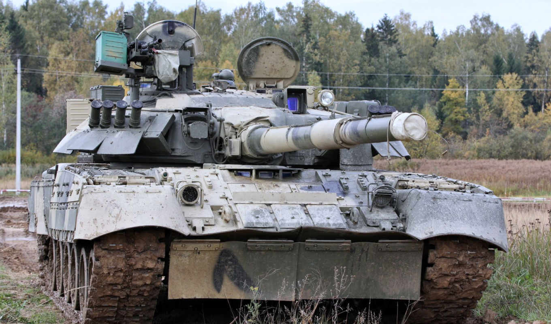 танк, россия, армия,  техника, россия,, т-92,