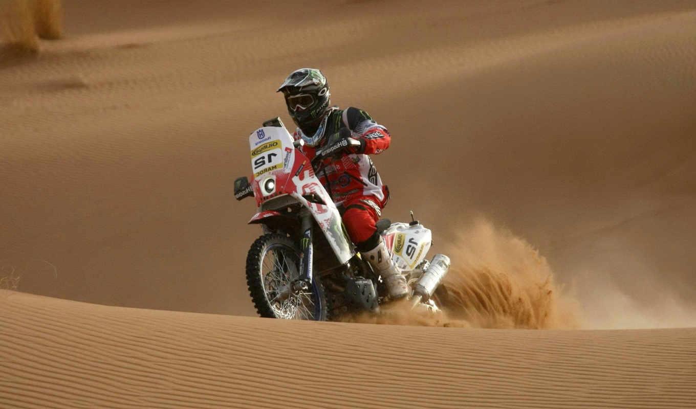 спорт, мотоцикл, other, race, мотокросс, другие, parede,